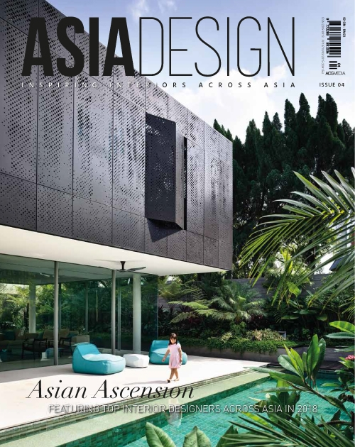 asiadesign is an annual magazine that celebrates iconic asian interior designers and their latest interior design projects interior designers are given the - Popular Interior Design Magazines